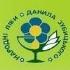 Аптека Данила Зубицького ТОВ «Фіто-Данімир»